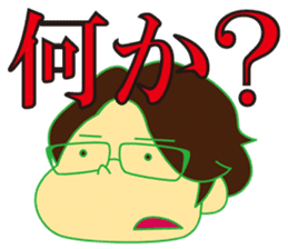 Morimon sticker #148396