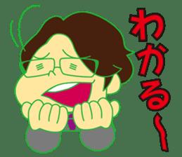 Morimon sticker #148398
