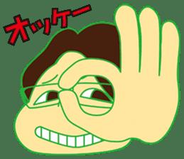 Morimon sticker #148399