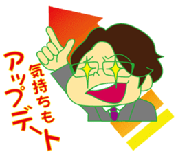 Morimon sticker #148400