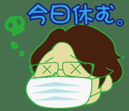 Morimon sticker #148401