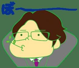 Morimon sticker #148403