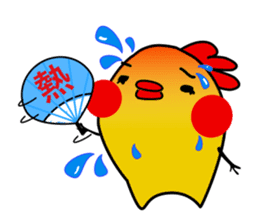 Funny Fat Bird sticker #148896