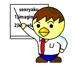 "An egg office worker ""Tama-Sara"" sticker #149328"