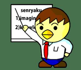 """An egg office worker """"Tama-Sara"""" sticker #149328"""