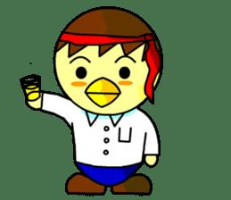 """An egg office worker """"Tama-Sara"""" sticker #149338"""