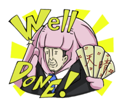 [Mr.Kigurumi!Are You Working?] sticker #149427