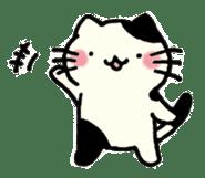 nyankoro-san. sticker #149934