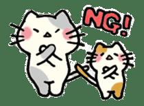 nyankoro-san. sticker #149936