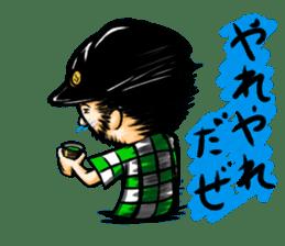 ArtRJ : Tomo & Shintarou sticker #150467