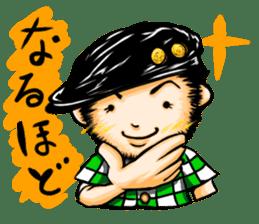 ArtRJ : Tomo & Shintarou sticker #150469