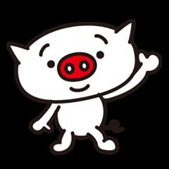 Suu Suu Boo