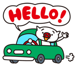 Suu Suu Boo sticker #151337