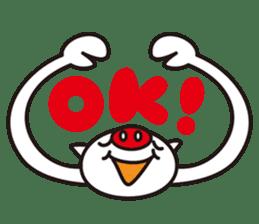 Suu Suu Boo sticker #151348