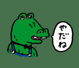 MANGA-HEKI sticker #155028