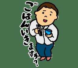 MANGA-HEKI sticker #155060