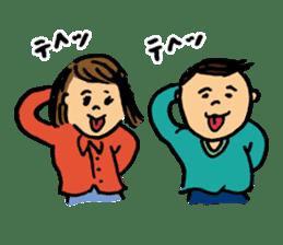 MANGA-HEKI sticker #155061