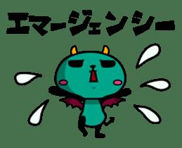 Little Devil sticker #155706