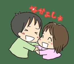 oyakogurashi sticker #155907