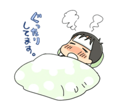 oyakogurashi sticker #155915