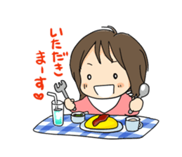 oyakogurashi sticker #155917