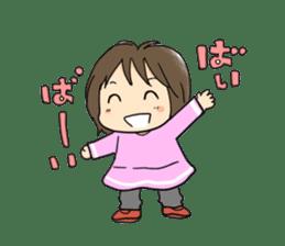 oyakogurashi sticker #155919