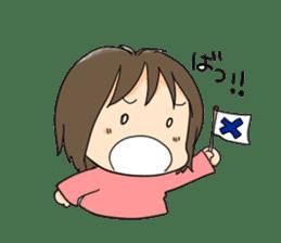 oyakogurashi sticker #155922