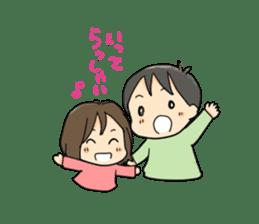 oyakogurashi sticker #155932