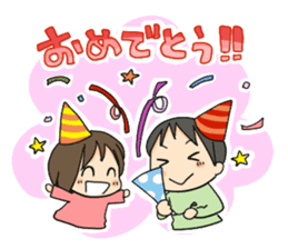 oyakogurashi sticker #155940