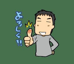 oyakogurashi sticker #155942