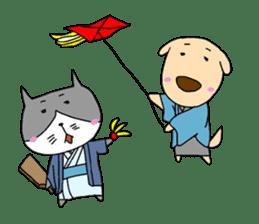 Cat and Dog sticker #156381