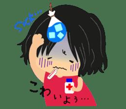 Menoko&Chiro sticker #156817