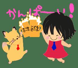 Menoko&Chiro sticker #156819
