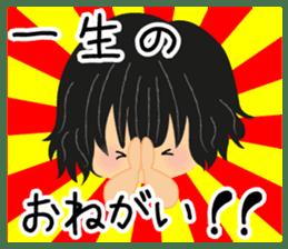 Menoko&Chiro sticker #156832