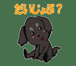 Every day of pet dog jazz sticker #157329