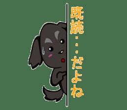 Every day of pet dog jazz sticker #157330