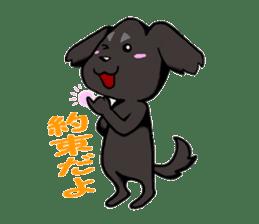 Every day of pet dog jazz sticker #157331