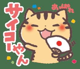 Cute Cats Japanese Kansai Words Stickers sticker #157396