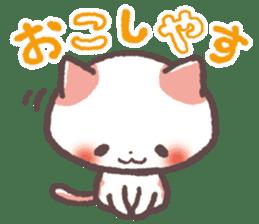 Cute Cats Japanese Kansai Words Stickers sticker #157400