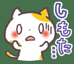 Cute Cats Japanese Kansai Words Stickers sticker #157401