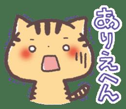 Cute Cats Japanese Kansai Words Stickers sticker #157402