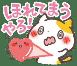Cute Cats Japanese Kansai Words Stickers sticker #157407