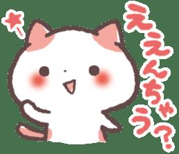 Cute Cats Japanese Kansai Words Stickers sticker #157415