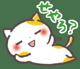 Cute Cats Japanese Kansai Words Stickers sticker #157416