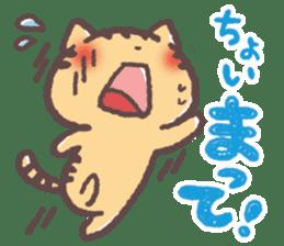 Cute Cats Japanese Kansai Words Stickers sticker #157417