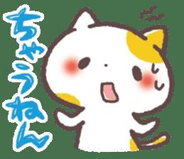 Cute Cats Japanese Kansai Words Stickers sticker #157419