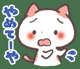 Cute Cats Japanese Kansai Words Stickers sticker #157421