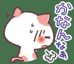 Cute Cats Japanese Kansai Words Stickers sticker #157424