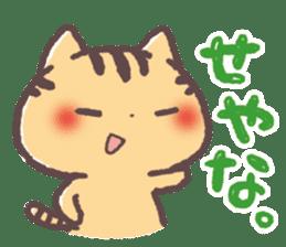 Cute Cats Japanese Kansai Words Stickers sticker #157426