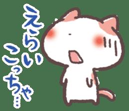 Cute Cats Japanese Kansai Words Stickers sticker #157427